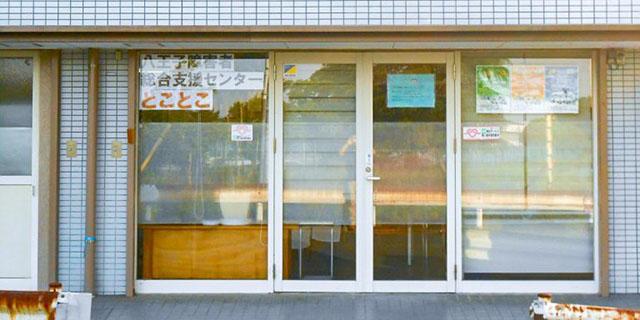 640x320_tokotoko