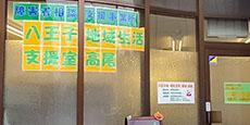 230x115_takao