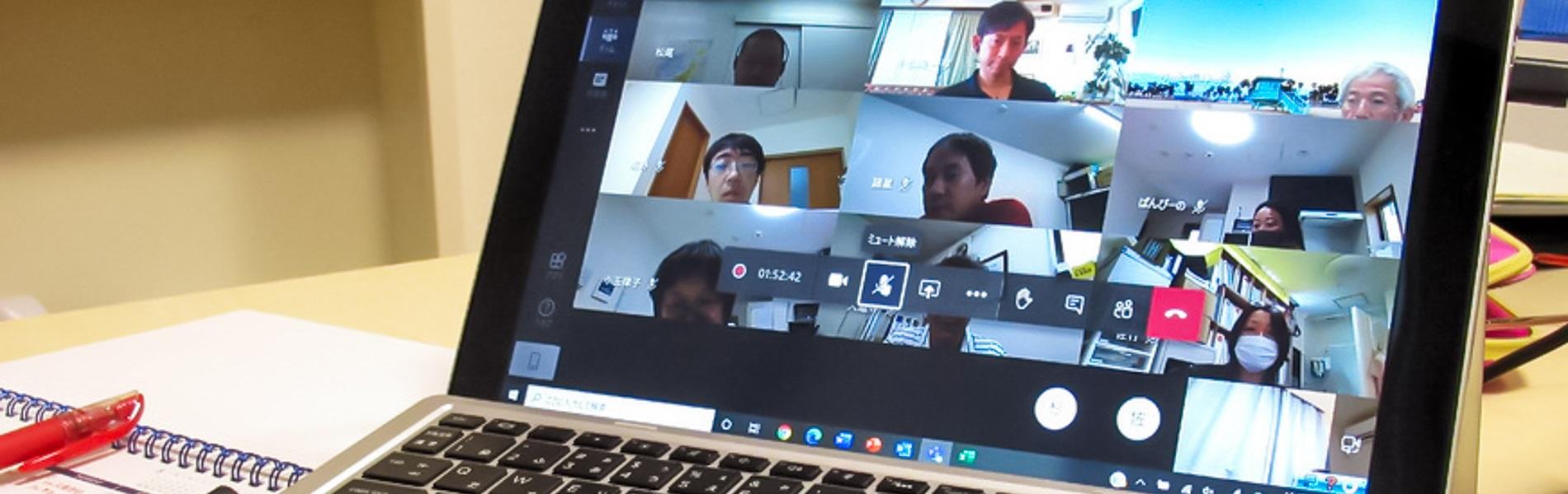 オンラインによる管理者会議の様子